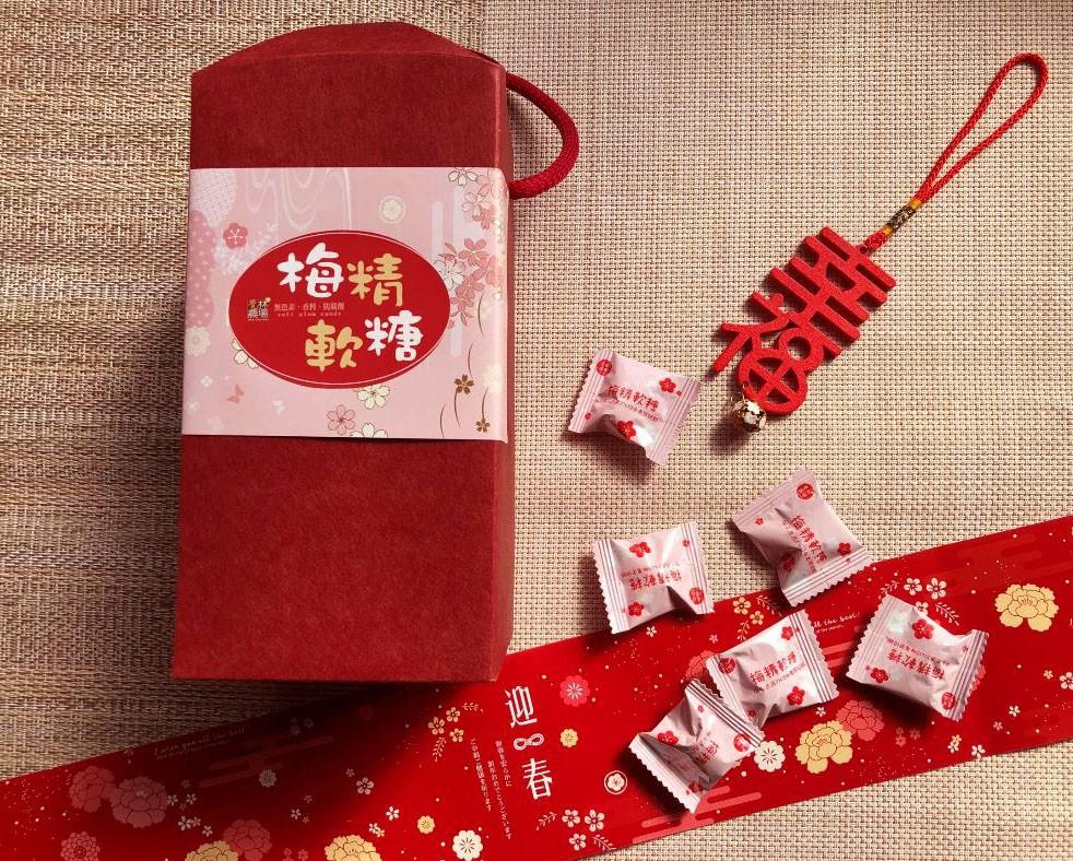 梅精軟糖花苞禮盒