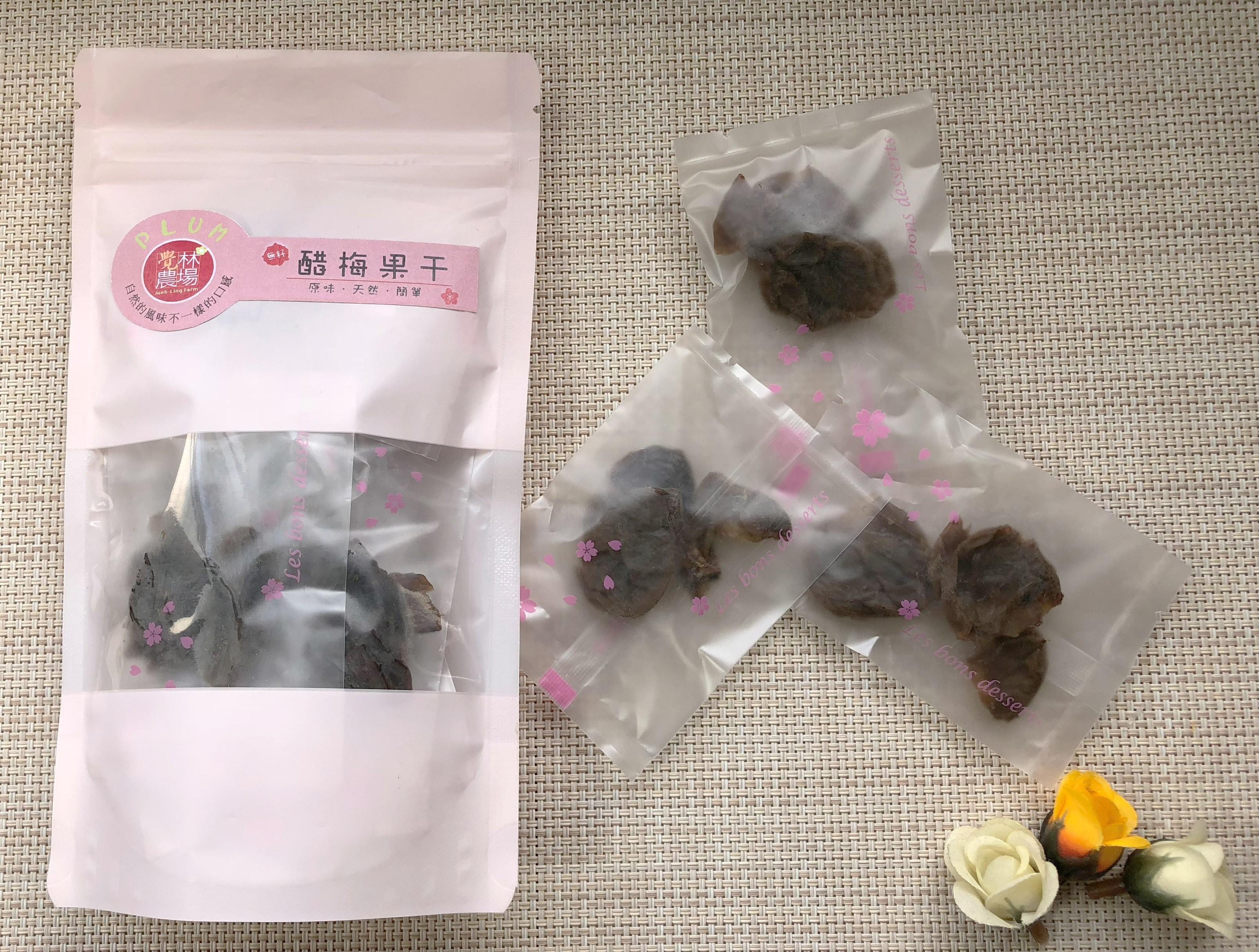 醋梅果干(120g)